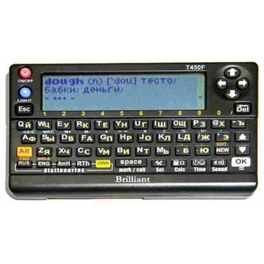 Электронный словарь Brilliant Systems T450F